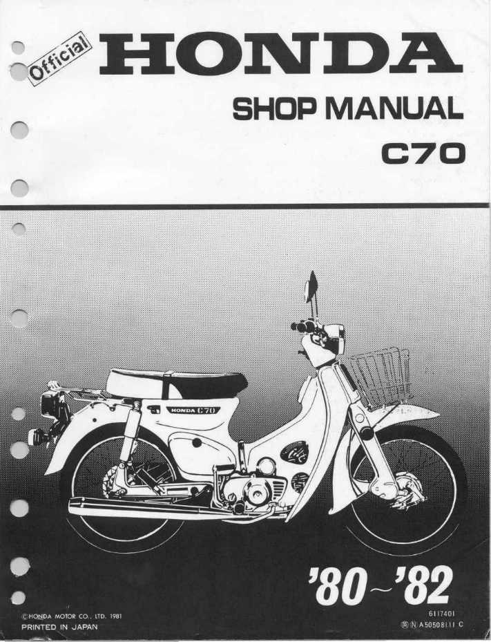 Honda C70 Shopmanual