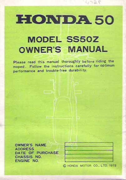 Honda SS50z ownersmanual English