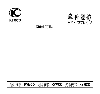 Kymco Nexxon 50 parts catalogue